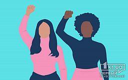 Я стикалася із сексизмом завжди, — криворожанки про 8 березня
