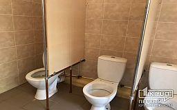 В Кривом Роге в одной из больниц отремонтируют туалеты