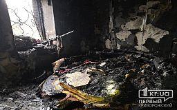 Криворожанка пострадала во время пожара в двухэтажном доме