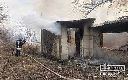 В Кривом Роге сгорел дачный дом