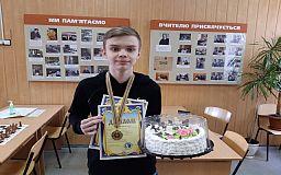 Криворожанин завоевал «золото» на турнире по шахматам