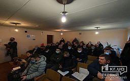 Видеоматериалы изучены в суде по делу шахтеров Кривого Рога