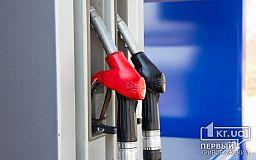 Закупка бензина в перинатальный центр Кривого Рога попала в ТОП лучших по версии Prozorro