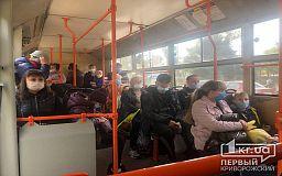 Обновленный график троллейбусного маршрута №5 в Кривом Роге