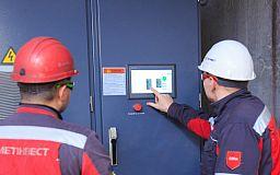 На ЦГЗК реалізували енергоефективний проєкт на фабриці огрудкування