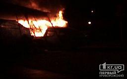 В Кривом Роге после ДТП загорелся один из автомобилей