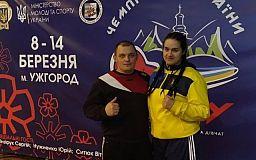 Криворожанка стала чемпионкой Украины по боксу