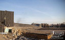 Куди вивозять будівельне сміття зі стадіону «Металург» у Кривому Розі