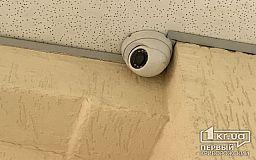 Криворожане просят установить видеокамеры в детских садах