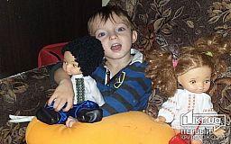 Семье трёхлетнего криворожанина нужно собрать средства на лечение