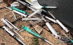 За сутки полицейские задержали 10 криворожан с наркотиками
