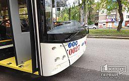 Внимание! Обновлен график движения 8 троллейбуса в Кривом Роге
