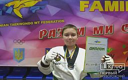 Криворожане завоевали медали на чемпионате по тхэквондо