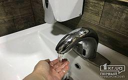 У Кривому Розі у суді, управлінні поліції та школі вимкнуть воду (адреси)
