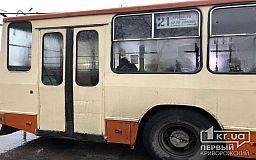 Важные изменения в работе 5 троллейбусных маршрутов в Кривом Роге