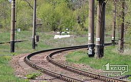На железной дороге в Кривом Роге сбили человека