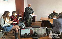 Внеочередная сессия горсовета Кривого Рога: горожане просят поддержать котов и детей