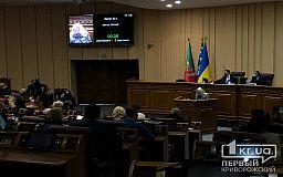 Врачи работают на минималке, а у пациентов нет хлеба, — депутаты обсудили проблему горбольницы №2 в Кривом Роге