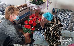 Криворожанка отметила 100-летний юбилей