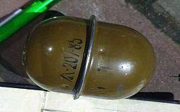 Криворожанина с гранатой задержали в магазине