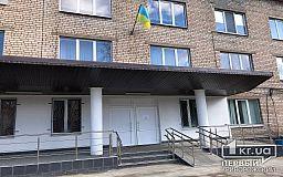 Три криворожские больницы еще не подписали договора с НСЗУ