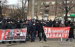 Сотрудники АМКР грозятся объявить акцию протеста, если им не повысят зарплату