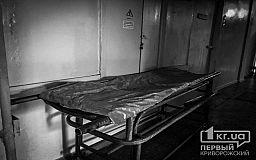 Второй день подряд рекордное количество украинцев умирает от осложнений, вызванных COVID-19
