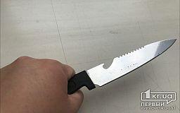 Нож в спину: задержан криворожанин, пытавшийся зарезать собутыльника