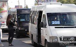 Пенсионеров в Кривом Роге просят не пользоваться общественным транспортом в рабочую перевозку
