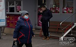 Криворожан обязали носить маски на улице