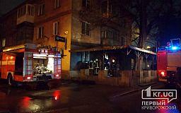 В Кривом Роге ночью горел кафе-бар