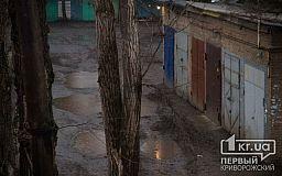 Прогноз погоды в Кривом Роге 26 марта