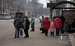Где украинцам можно ходить без маски, — Кабмин