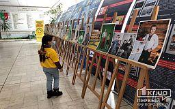 «Сонячні діти Криворіжжя» організували фотовиставку у виконкомі