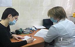 В Кривом Роге продолжают вакцинировать от коронавируса горожан