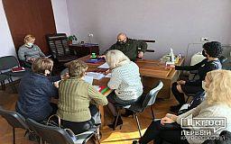 Двом ветеранським ГО у Кривому Розі планують виділити 1,4 мільйона гривень