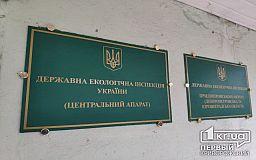 ДЕІ перевірить 30 підприємств у Кривому Розі та Дніпропетровській області