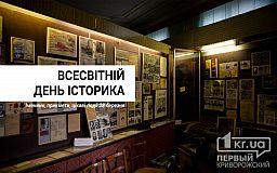 28 березня - Всесвітній день історика