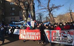 Акция протеста: сотрудники АрселорМиттал Кривой Рог требуют повышения зарплаты