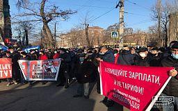 Митингующи заводчане отправились к администрации «АрселорМиттал Кривой Рог»