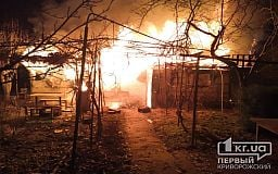 Два пожара за ночь случились в криворожском дачном кооперативе «Дзержинец»
