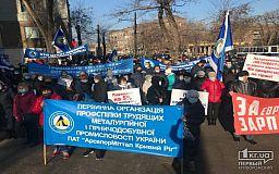 Акции протеста продолжатся, если условия криворожских металлургов не выполнят