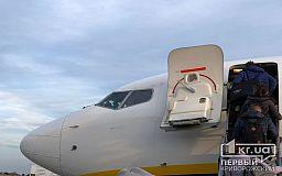 13 миллионов гривен хотят потратить на проект реконструкции аэродрома в криворожском аэропорту
