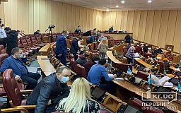 В Кривом Роге началось мартовское заседание сессии городского совета