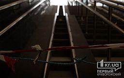 В апреле введут в эксплуатацию подземку на Лермонтова в Кривом Роге, — обещание