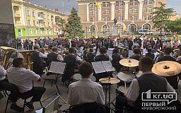 У Саксаганському парку можна насолодитися виступом оркестру Кривого Рогу
