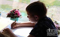 Чим діти Покровского району Кривого Рогу можуть зайняти себе після школи
