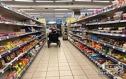 У Кривому Розі живе 30 тисяч людей з інвалідністю, як правильно говорити про них (тест)