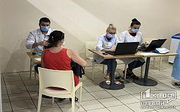 За півдня у криворізькому ТРЦ 62 людини вакцинувались від COVID-19