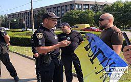 Україна - це ти! Поліція зебезпечила мирне проведення акції ЛГБТ-спільноти
